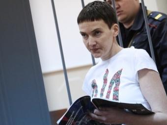 ФСИН заявила обудовлетворительном состоянии здоровья Савченко