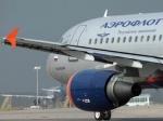 Рейтинг авиакомпаний России  по количеству перевезенных пассажиров