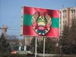 ПМР обратилась кРоссии иУкраине зафинансовой помощью