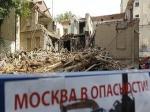 Здание в Козихинском переулке в Москве снесено законно
