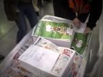 Мусульманская газета издаст номер с«сексуальным Мухаммедом»— Голландия