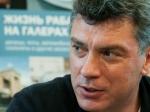 ВМоскве убит оппозиционер Борис Немцов