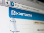 «ВКонтакте» проведет чемпионат попрограммированию