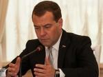 Ликвидация «цифрового неравенства» даст широкополосный интернет 5 млн россиян— Медведев