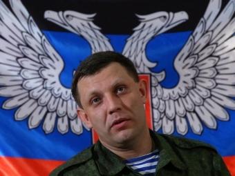 Опрос: Большинство жителей ДНР доверяют властям республики