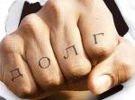 ФССП предлагает ограничить возможность вступления вбрак имеющим долги гражданам