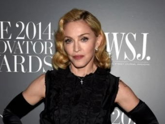 Падение Мадонны наBrit Awards назвали рекламным трюком— Daily Star