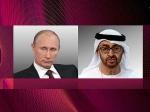 ПрезидентРФ икороль Иордании обсудили борьбу стерроризмом
