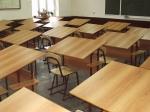 Четыре ученика ухтинской школы №18 попали вбольницу из-за перцового газа