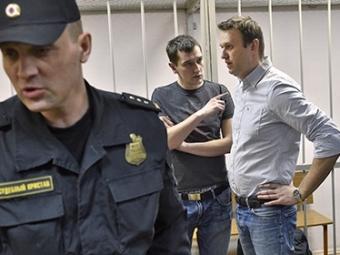 ВМосгорсуде объяснили, почему братья Навальные непопадают под экономическую амнистию