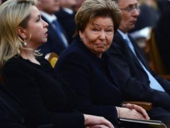 Наина Ельцина приехала попрощаться сНемцовым