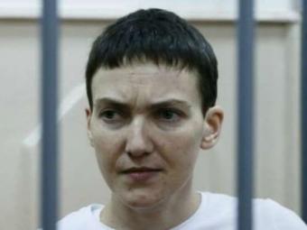 Прокурору, ведущему дело Савченко, поступили угрозы