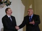 Болгария хочет «воскресить» проект Набукко