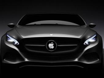 Корпорация Apple официально стала автопроизводителем