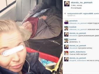 ВКирове фельдшера уволят заселфи спациентами без сознания
