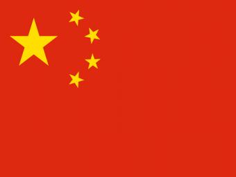 ВКитае автобус соперной труппой рухнул соскалы, погибли 20 человек