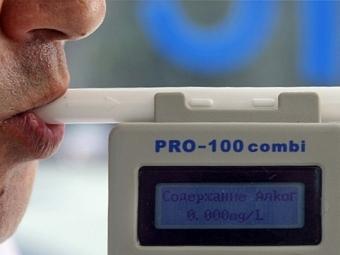 ВНовосибирске разработан прибор для диагностики рака попринципу алкотестера
