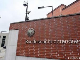 Строящаяся штаб-квартира немецкой разведки вБерлине частично затоплена из-за кражи водопроводных вентилей