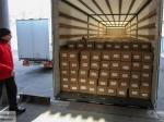 Гуманитарный конвой МЧС прибыл нароссийско-украинскую границу