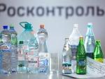 Качество минеральной воды известных марок проверил Росконтроль
