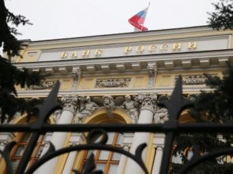 ЦБРФ отозвал лицензию умосковской НКО «Дельта Кей»