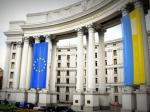 МИД Украины предупредил, что поездки вРоссию опасны для украинцев