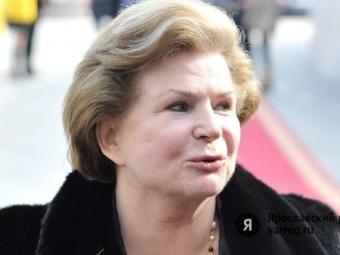 Президент поздравил сднем рождения Валентину Терешкову