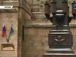 Встреча вБерлине должна дисциплинировать Киев— МИДРФ