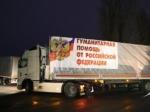 ВДнепропетровск изТурции пришел гуманитарный груз для проживающих взоне АТО