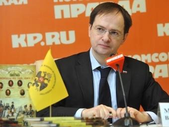 Россия предоставила Сербии недостающую страницу Мирославова Евангелия