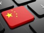 Власти Китая приняли решение ужесточить контроль над интернет-торговлей