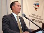 Партия дела выдвинет своих кандидатов в Костромскую облдуму