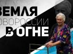 Штаб: ФСБРФ проводит «зачистки» врядах боевиков