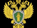 Прокуратура проводит проверку сведений обизбиениях подследственных вСИЗО Владивостока