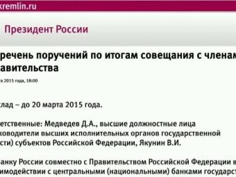 Путин поручил продумать целесообразность создания валютного союза вЕАЭС