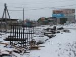 В ходе рейдов властей по Истринскому району выявлены серьезные нарушения