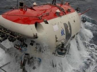 Россия получила разрешение наразведку руды вТихом океане— Денис Храмов
