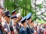 9 мая День Победы!