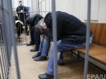 Надне реки возле места убийства Немцова найдены два пистолета