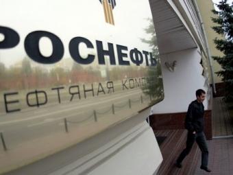 Bloomberg: «Роснефть» отменила покупку оборудования North Atlantic Drilling