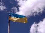 Меморандум МВФ: Украина в2015 получит $16,3 млрд финподдержки