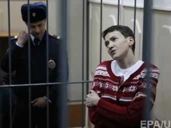 Савченко написала книгу опребывании втюрьме РФ— Адвокат