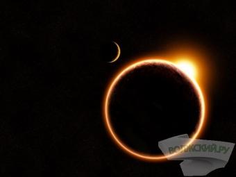 Украинцы 20марта смогут наблюдать зачастичным солнечным затмением