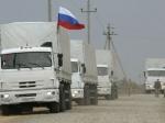 Украина утратила возможность даже внешнего наблюдения запередвижением гумконвоев РФ— Госпогранслужба