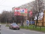 На Волжском бульваре в Москве появится сквер