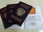 Вдизайн российского паспорта предложили добавить патриотизма