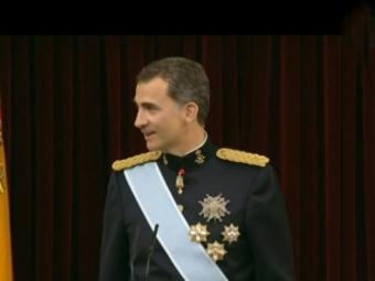Сторонники «Исламского государства» готовили покушение начленов королевской семьи Испании