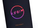 Дизайнер Лебедев представил логотип Крыма