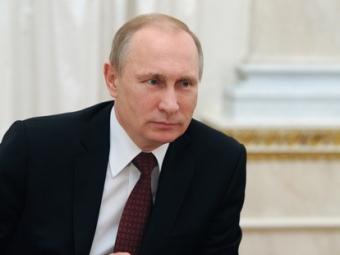 Путин: Попытки переписать историю войны направлены наподрыв сил современной России