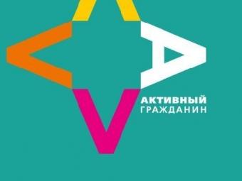 Краудсорсинг-проекты позволяют москвичам принимать реальное участие вуправлении столицей— Собянин